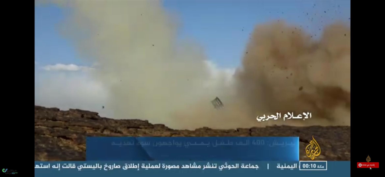 من أرشيف الحرب شمال اليمن
