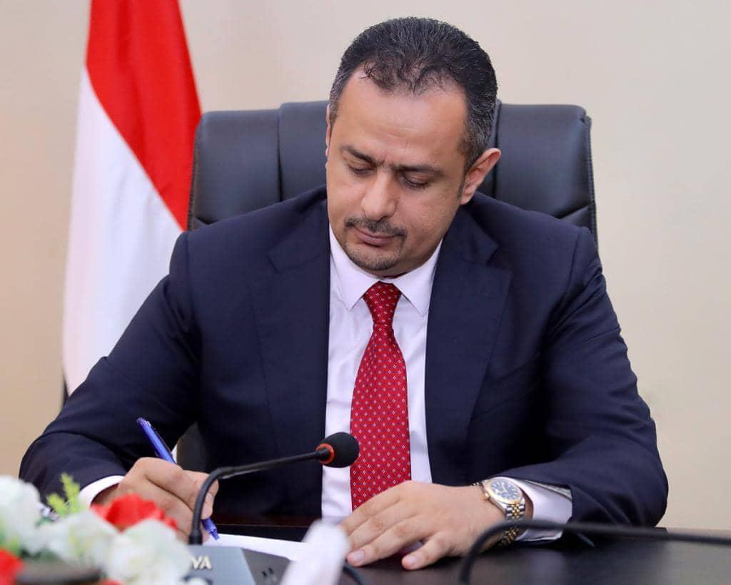 رئيس الحكومة اليمنية يكشف طبيعة وهدف الهجوم على مطار عدن والجهة المنفذة