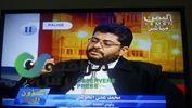 الحوثي يعلق على قرار واشنطن بتصنيف جماعته منظمة إرهابية