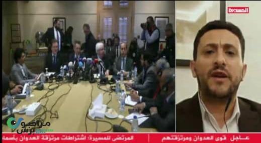 وكالة أنباء دولية تكشف عن أول لقاء مباشر لمسؤولين أمريكيين كبار  بالحوثيين