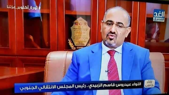 أول رد حوثي على ترحيب رئيس الإنتقالي بمفاوضتهم مباشرة