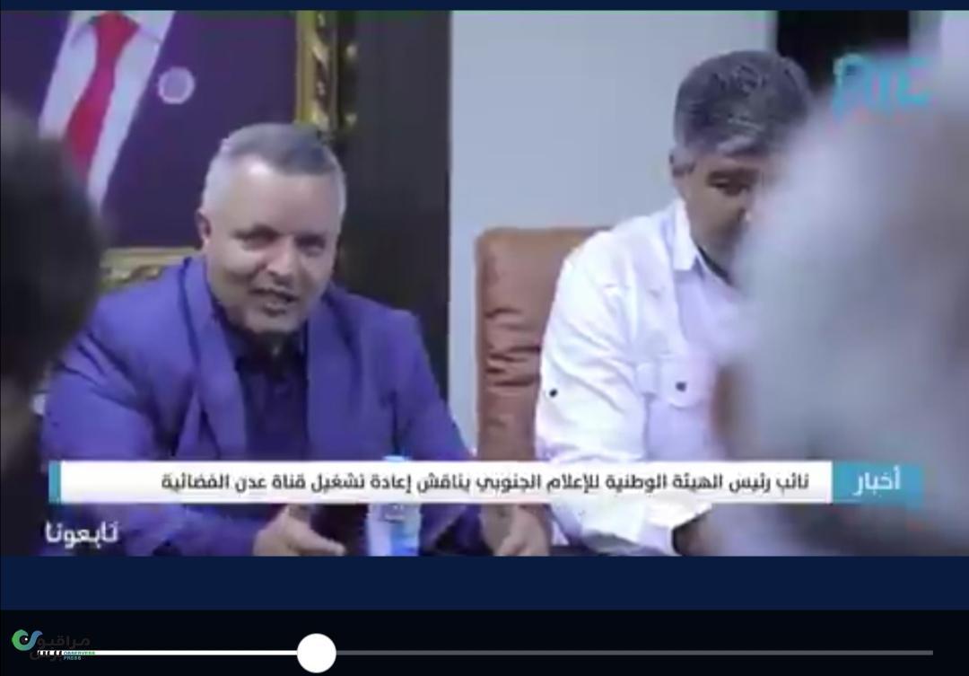 الإنتقالي يعلن سعيه لإعادة بث قناة عدن الفضائية من عدن وسط قلق من عواقب سيطرته على مبنى وكالة سبأ(فيديو)