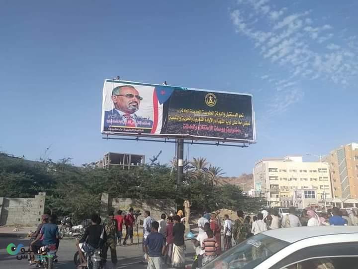 مقاومة حضرموت ترفع صورة لوحة ضخمة لرئيس الإنتقالي في قلب المكلا(صور)