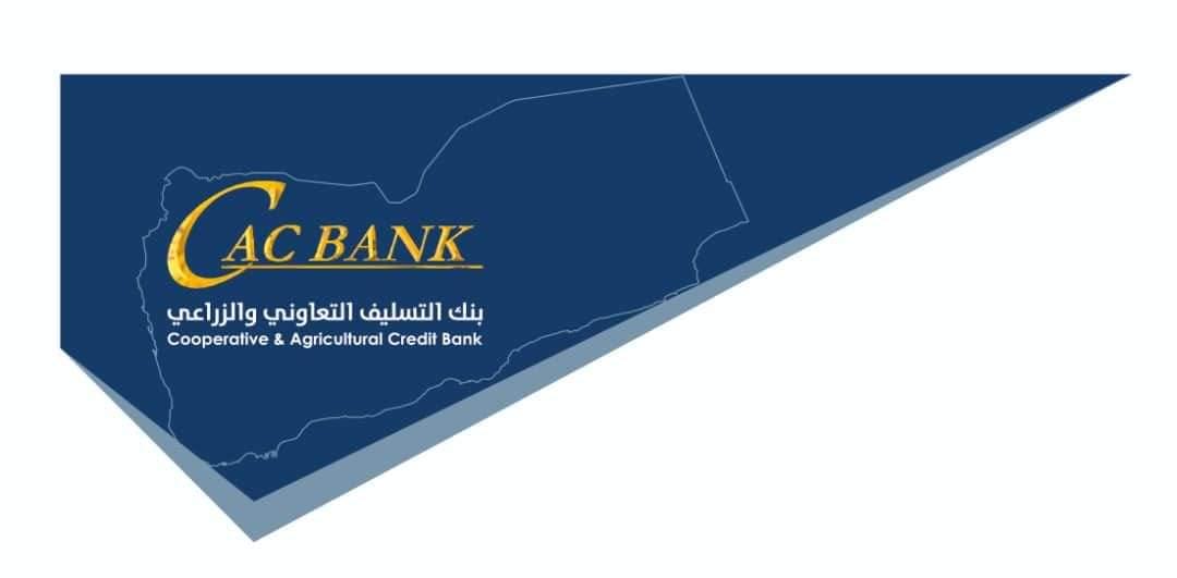 """الرئيس التنفيذي""""لكاك بنك"""" يتقدم بخالص التعازي المواساة إلى رئيس هيئة المنطقة الحرة عدن بوفاة نجله"""