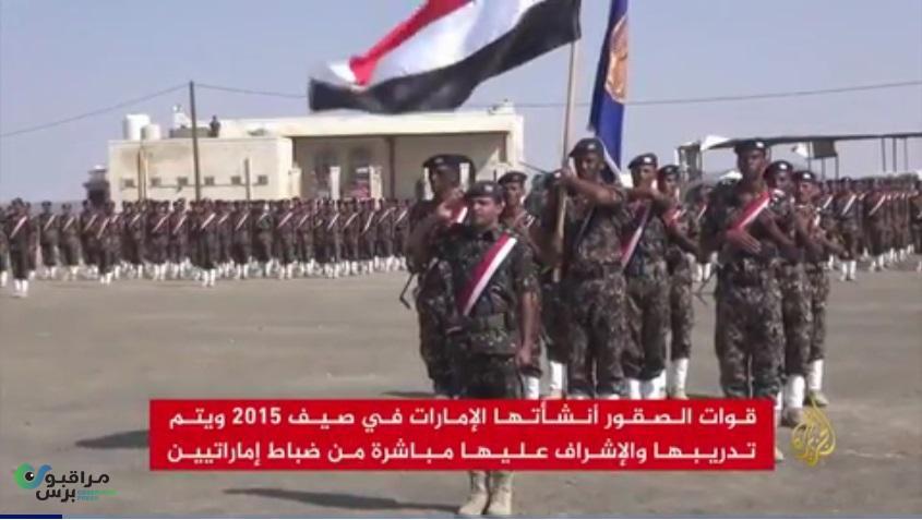 مسؤول إماراتي يكشف تفاصيل جديدة لـ رويترز عن الانسحاب الاماراتي من اليمن