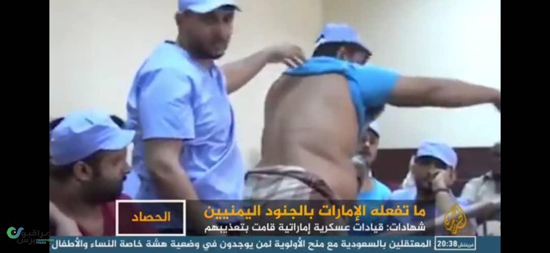بالصور..قناة تبث أول مشاهد مصورة لمعتقلين عسكريين بدأت محاكمتهم بعدن