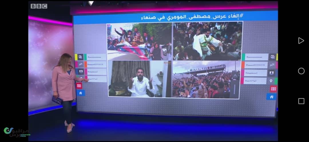قناة بي بي سي تظهر حجم الجماهير الحاشدة وغير المسبوقة بعرس يوتيوبري يمني بصنعاء(شاهد)