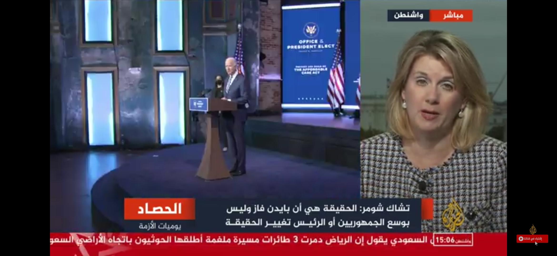 عاجل:التلفزيون السعودي يعلن عن هجمات حوثية جديدة على الأراضي السعودية ويوضح مصيرها