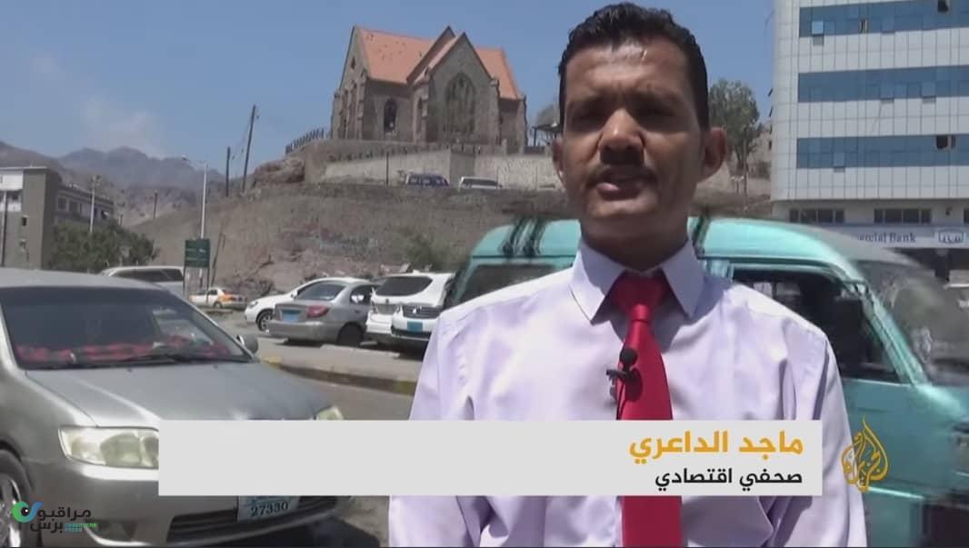 الداعري:لا حل لأزمة المشتقات النفطية المفتعلة إلا بإعادة إنتاج وتصدير كامل النفط اليمني وتشغيل بلحاف ومصفاة عدن!
