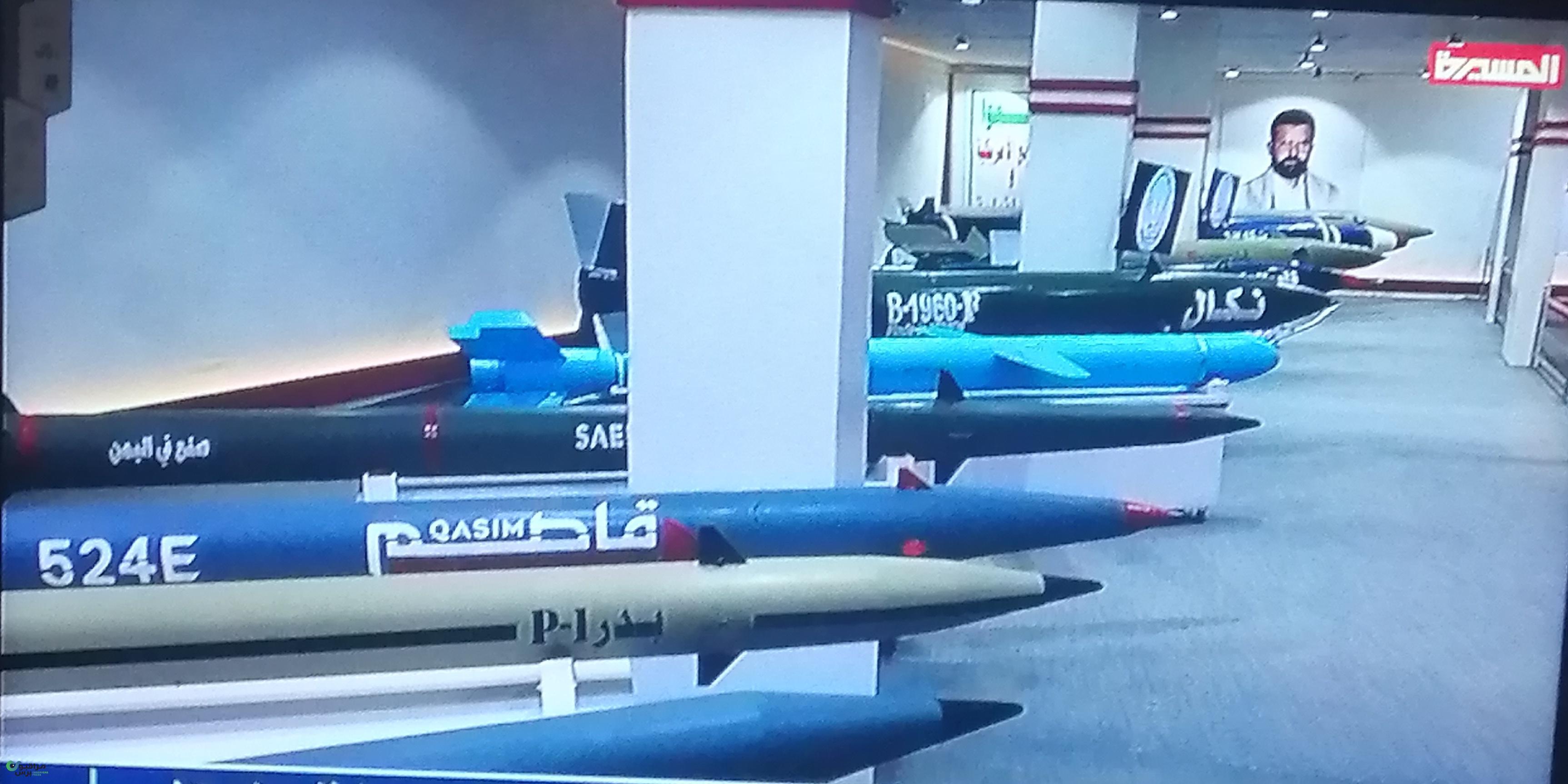 الحوثيون يكشفون جديد صواريخهم البالستية وطائراتهم المفخخة(صور)