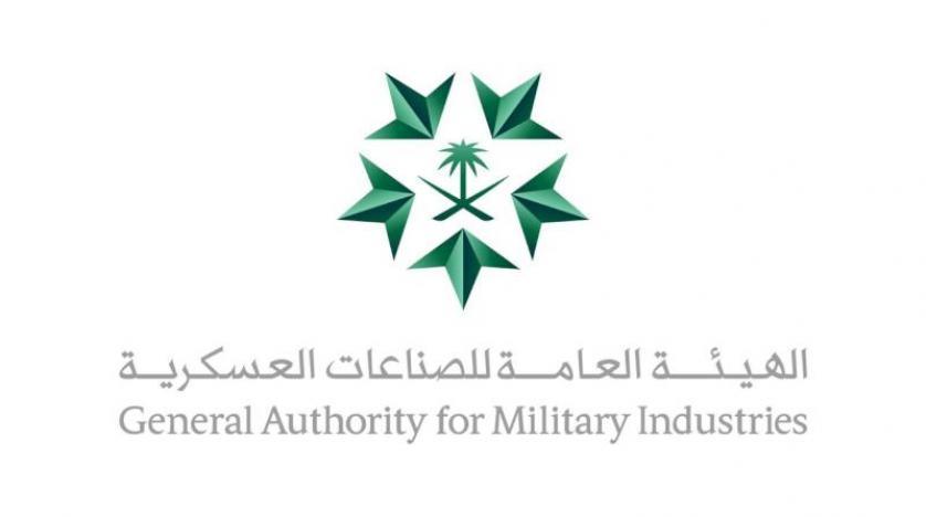 السعودية تعلن موعد انطلاق معرض الدفاع العالمي الاول بالرياض (تفاصيل)