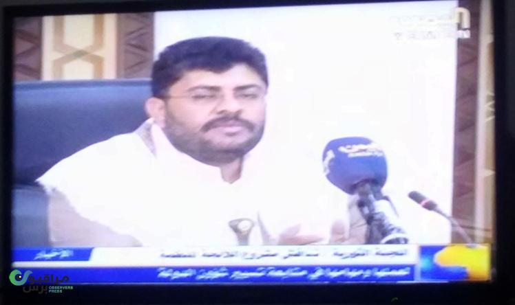 الحوثي يعلن موقفه من دعوة المبعوث الاممي الى اليمن لوقف القتال في مأرب