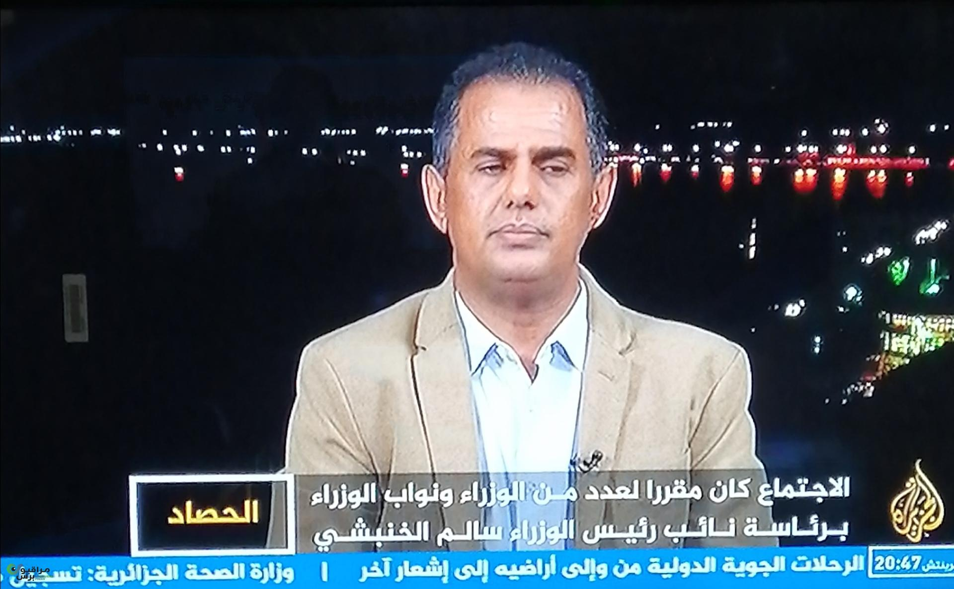 منصور صالح متحدثا أمس لحصاد قناة الجزيرة من عدن