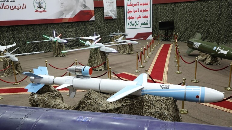 التحالف بقيادة السعودية يعلن تدمير طائرة مسيرة للحوثيين اطلقت باتجاه المملكة