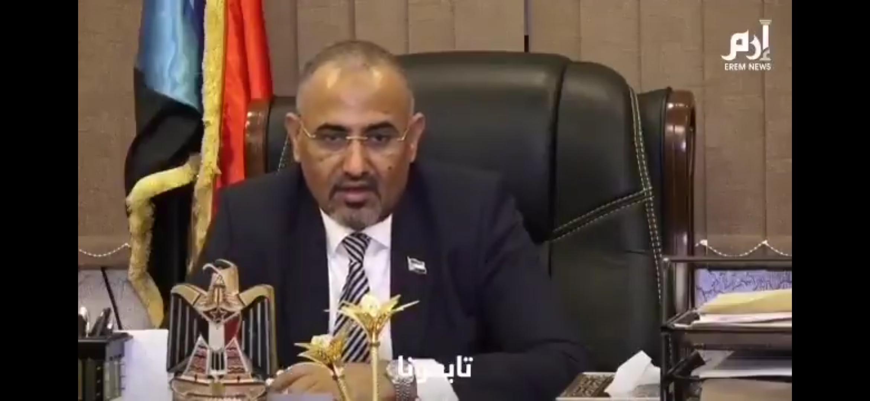 رئيس المجلس الانتقالي الجنوبي يصدر قرار تعيين جديد