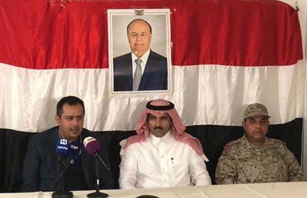 ناشطون يتساءلون عن علاقة آل جابربتعيين رئيس الحكومة اليمنية الجديد(صور)