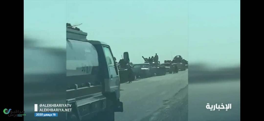 التحالف يعلن مصير الشق العسكري من إتفاق الرياض وموعد إعلان الحكومة الجديدة