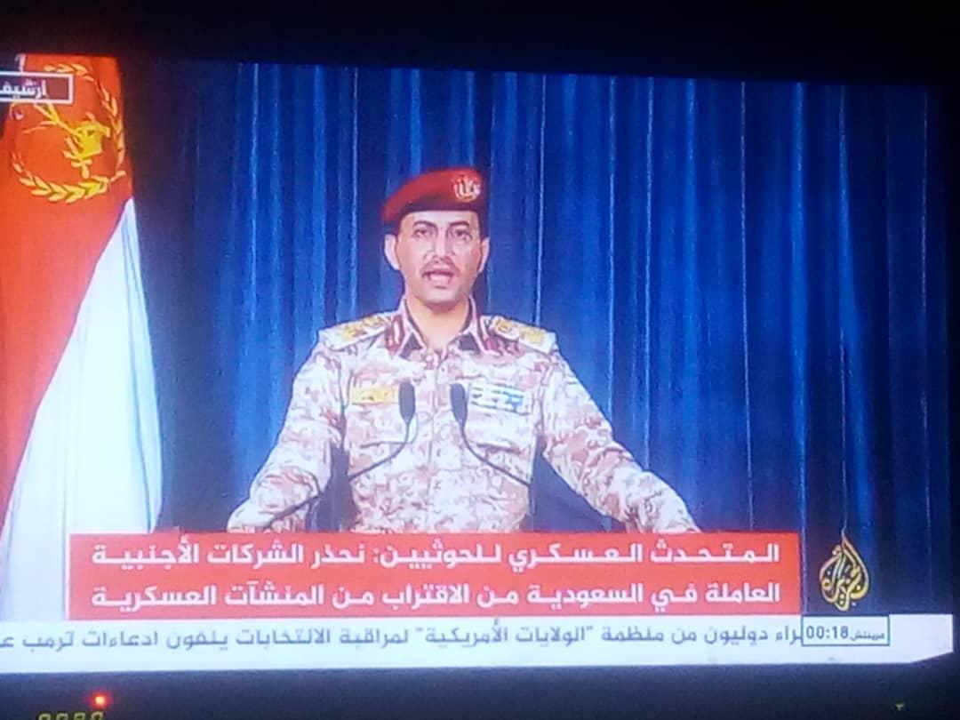 رويترز تكشف فحوى محادثات سعودية حوثية جديدة شرط سعودي وحيد لإيقاف شامل لإطلاق النار باليمن
