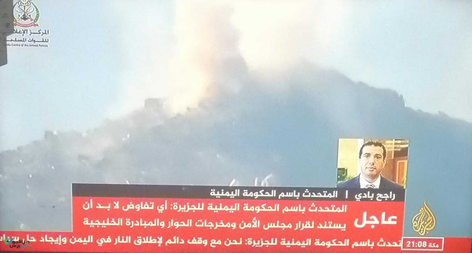 عاجل:قناة تكشف سبب انفجار هز مدينة يمنية قبل قليل