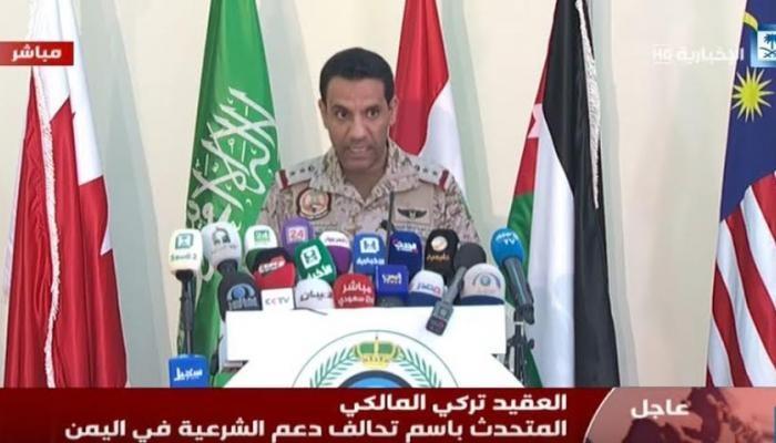 المتحدث الرسمي للتحالف العربي يعلن حجم دعم دول التحالف لليمن منذ2015