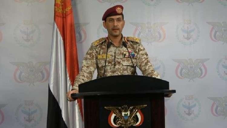 الحوثيون يهددون الإمارات باستهداف عشرات الأهداف بأبوظبي ودبي