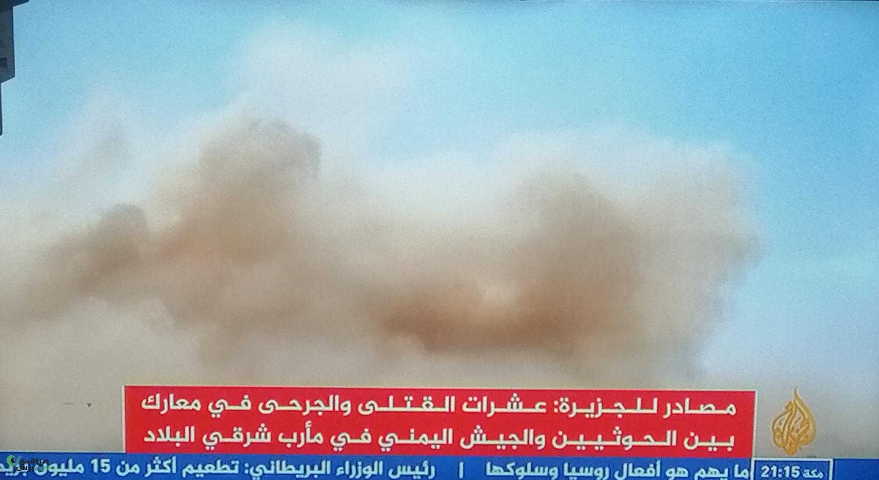 إيران تبلغ الامم المتحدة باستعداها للمساعدة في انهاء الحرب باليمن