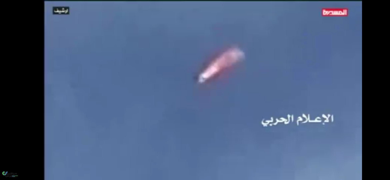 الحوثيون يعلنون إسقاط طائرة أمريكية متعددة المهام ويكشفون تفاصيلها وأحدث عملياتهم الهجومية على السعودية