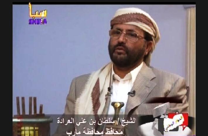 الشيخ العرادة يشيد بالمواقف الإنسانية للحضارم ويشكر البحسني لدعم صمود مأرب
