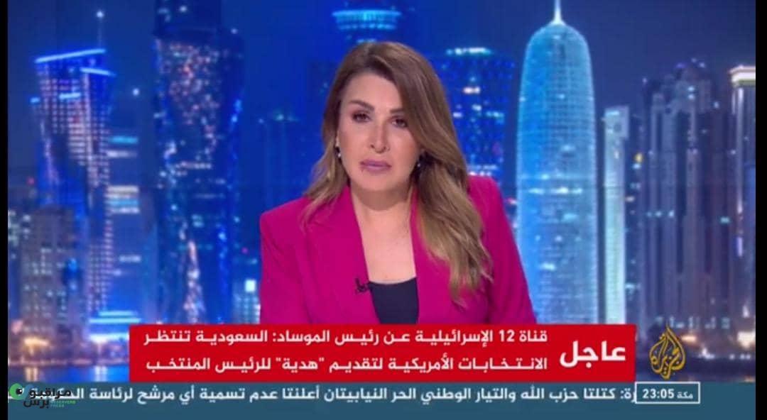 قناة اسرائيلية:الموساد يكشف عن هدية سعودية للرئيس الأمريكي المنتخب