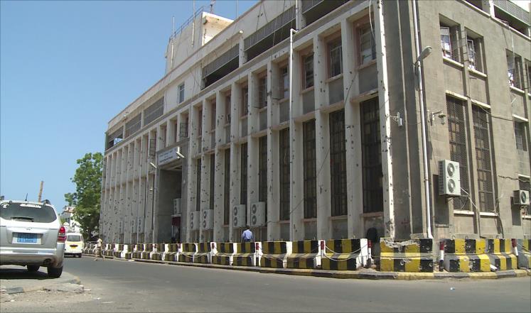 تفاصيل فضيحة مصرفية صادمة تهز البنك المركزي اليمني بعدن