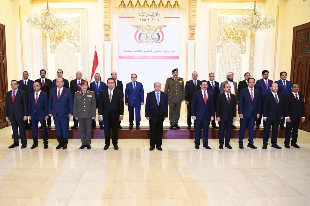 الحكومة اليمنية الجديدة تؤدي اليمين الدستورية بالعاصمة السعودية الرياض (صور)