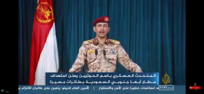 يحيى سريع المتحدث العسكري للحوثيين في إيجاز صحفي سابق