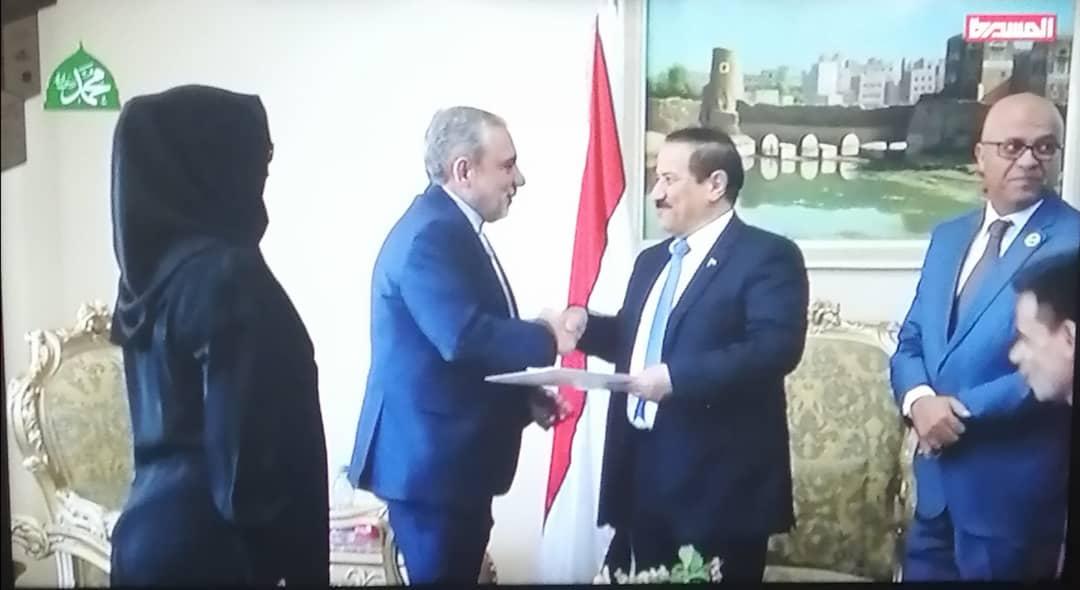 السفير الإيراني المثير للجدل يسلم أوراق اعتماده بصنعاء ووزير خارجية الحوثيين يوجه دعوة غريبة لسفراء العالم