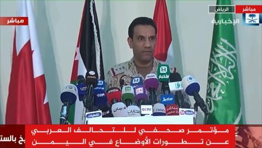 التحالف العربي يعلن تدمير زورقين مفخخين أطلقهما الحوثيون في اليمن على طرق الملاحة البحرية والتجارة العالمية