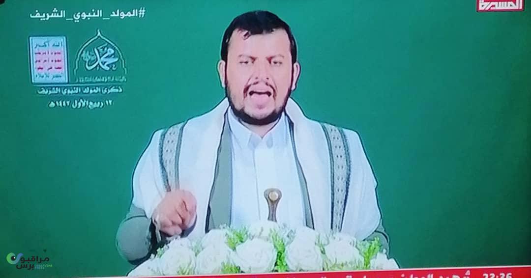 زعيم الحوثيين يشن هجوما غير مسبوقا على الرئيس الفرنسي والنظام السعودي
