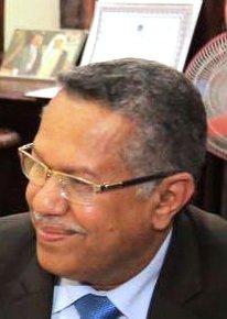 أحمد بن دغر